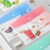 水果A4文件夾 文件袋 資料袋(橫款按扣式) 文具禮品 贈品-艾發現