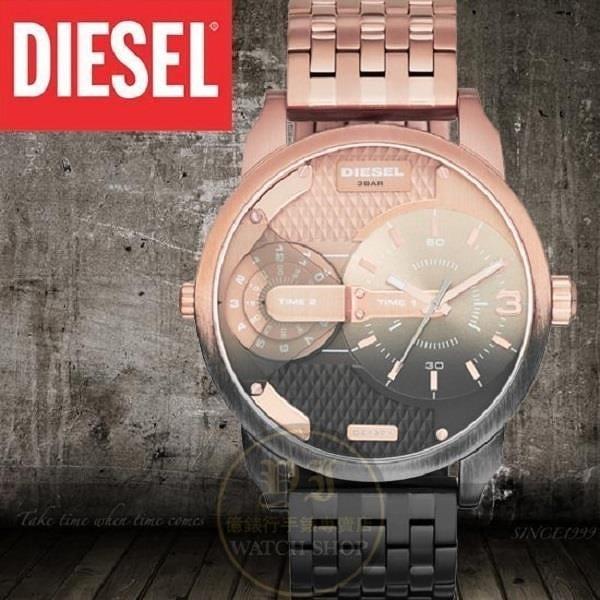 【南紡購物中心】DIESEL國際品牌Mini Daddy 雙時區漸層腕錶-玫瑰金/46mm 公司貨DZ7329