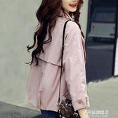 新款女裝寬鬆顯瘦九分連肩袖韓版短款風衣潮  多莉絲旗艦店
