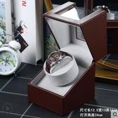 搖錶器 手錶盒收納盒自動搖錶器機械錶上鍊盒單個晃錶器木質腕錶盒子家用 新年禮物