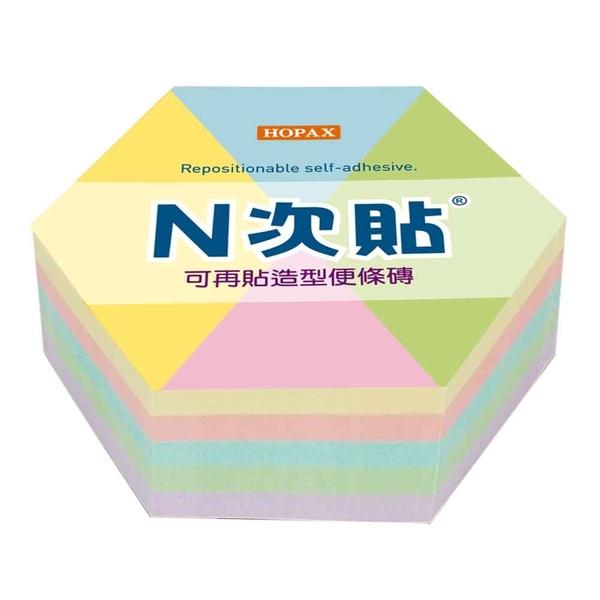 【奇奇文具】N次貼 61061 六角形 造型便條磚
