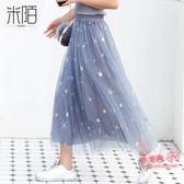 網紗裙 小個子網紗裙半身裙2019年新款夏天中長款流行短裙子仙女超仙森系 多色S-XL