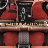 主駕駛單個汽車腳墊正副駕駛專用前排雙層絲圈單片全大包圍腳踏墊