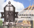 高檔錫器茶具 錫質茶葉罐