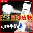 USB加濕器 納米噴霧補水儀冷噴機保濕臉部美容儀器加濕器神器便攜蒸臉器 618大促銷