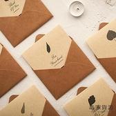 7張裝 牛皮紙復古生日祝福賀卡節日卡片套裝帶信封感恩賀卡簡約【毒家貨源】
