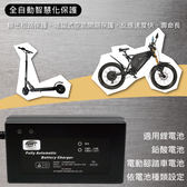 SW系列24V2A充電器(四輪電動車專用) 鋰鐵電池/鉛酸電池 適用 (60W)