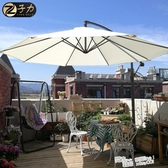 子力戶外庭院傘遮陽傘大型太陽傘廣告傘室外擺攤沙灘活動傘香蕉傘 ATF 魔法鞋櫃