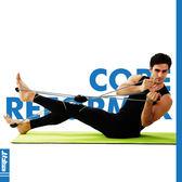 台同健康活力館|ClubFIT  創新四向核心雕塑帶|適用瑜珈拉力帶拉力繩使用
