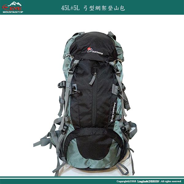 【MOUNTAINTOP】45L+5L 超輕弓型網架登山包附防雨套~運動旅遊後背包 EYE293