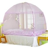 蒙古包蚊帳1.8m床雙人家用帳篷