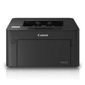 【奇奇文具】『加購原廠碳粉送7-11禮券500元』Canon LBP162dw 黑白雷射印表機