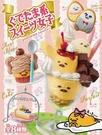 日本限定 三麗鷗 蛋黃哥 女子甜點版 公...