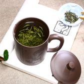紫砂杯泡茶杯非陶瓷男士純全手工辦公室功夫小茶具喝水大杯子 易貨居