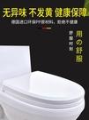 馬桶蓋家用通用加厚子母 UVO型老式抽水座便圈坐便蓋子廁所板配件 【快速出貨八五折】