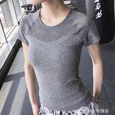 運動短袖女透氣孔彈力緊身顯瘦瑜伽上衣半袖跑步健身服速幹T恤夏 美斯特精品