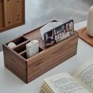 黑胡桃木紙巾盒客廳實木遙控器收納盒桌面抽紙盒新中式茶幾抽紙盒 夢幻小鎮