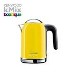 英國 Kenwood KMIX 系列快煮壺  (黃色) SJM020YW