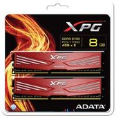 A-Data AX3U2133W4G10-DR XPG V1.0 8GB 2X4GB 240pin DDR3 2133 記憶體 【刷卡含稅價】