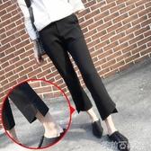 2019新款寬管褲女褲春秋休閒寬鬆高腰垂感直筒西裝褲九分褲喇叭褲 茱莉亞