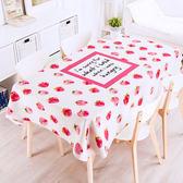 時尚可愛空間餐桌布 茶几布 隔熱墊 鍋墊 杯墊 餐桌巾315 (85*85cm)