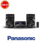 國際 PANASONIC SC-UX100 組合音響 強力清晰音效 擴聲器 無線藍芽 SCUX100