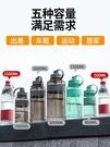 【免運】運動水壺 食品級材質便攜水瓶 大容量健身水壺 耐熱 防摔大水壺/水杯附吸管揹帶
