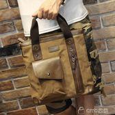 手提包   帆布公文包男商務男包手提包出差男士包包休閒大容量電腦包   ciyo黛雅