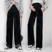 孕婦褲子秋裝新款時尚外穿高腰金絲絨孕婦托腹褲闊腿褲 貝芙莉