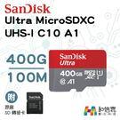 【和信嘉】SanDisk Ultra M...