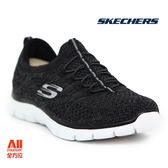 【Skechers思克威爾】女款 休閒鞋 EMPIRE-黑(12418BKW)全方位運動戶外館