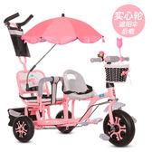 【免運】兒童三輪車雙人寶寶腳踏車雙胞胎手推車嬰兒輕便童車大號1-3-6歲簡易推車 隨想曲