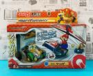 【震撼精品百貨】瑪利歐系列_Mario~...
