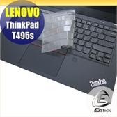 【Ezstick】Lenovo ThinkPad T495s 奈米銀抗菌TPU 鍵盤保護膜 鍵盤膜