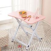 折疊桌 吃飯桌兒童餐桌小朋友吃飯學習桌子野餐桌易攜帶可折疊飯桌 CP2009【歐爸生活館】