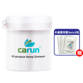 CARUN 卡倫 皇牌全效萬用膏 100ml 專品藥局【2012759】