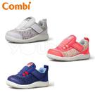 康貝 Combi Core-S 幼兒成長機能鞋 A02
