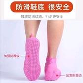 防滑雨鞋套加厚彈性硅膠耐磨男女便攜防泥髒水大人兒童腳套心儀購「錢夫人小鋪」