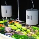 筒燈魚缸燈led燈水草燈全光譜草缸專用燈...