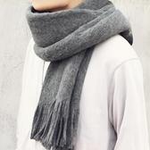 男士圍巾 圍巾男士秋冬季韓版百搭簡約加長毛線針織學生生日禮物 小天後
