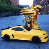 充電動兒童玩具車男孩遙控車