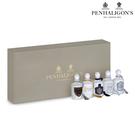 潘海利根 PENHALIGON'S 男性香水禮盒組 5ml x5【SP嚴選家】