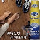 日本Dr.Scholl 爽健 除鞋臭噴霧...