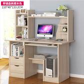 電腦桌台式家用電腦桌子簡約現代書桌經濟型寫字台辦公桌子MJBL 快速出貨