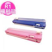 R1【福利品】FReLINE裁切冷熱三功能護貝機FM-300HC