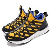 Nike ACG React Terra Gobe 黃 黑 發泡材質中底 男鞋 戶外鞋款 運動鞋【PUMP306】 BV6344-700