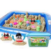 兒童太空玩具沙子套裝玩具安全無毒魔力泥動力黏土橡皮泥彩泥沙igo  良品鋪子