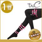 Tric 台灣製造 280Den 黑色包趾 壓力褲襪【醫碩科技 PT-K01-08162】 單雙