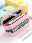 全館免運 多功能筆袋大容量帆布雙層鉛筆盒日系包