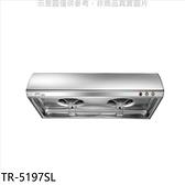 莊頭北【TR-5197SL】80公分Turbo增壓單層式排油煙機